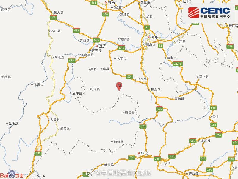 中国地震局:四川宜宾市发生4.1级地震,震源深度8千米
