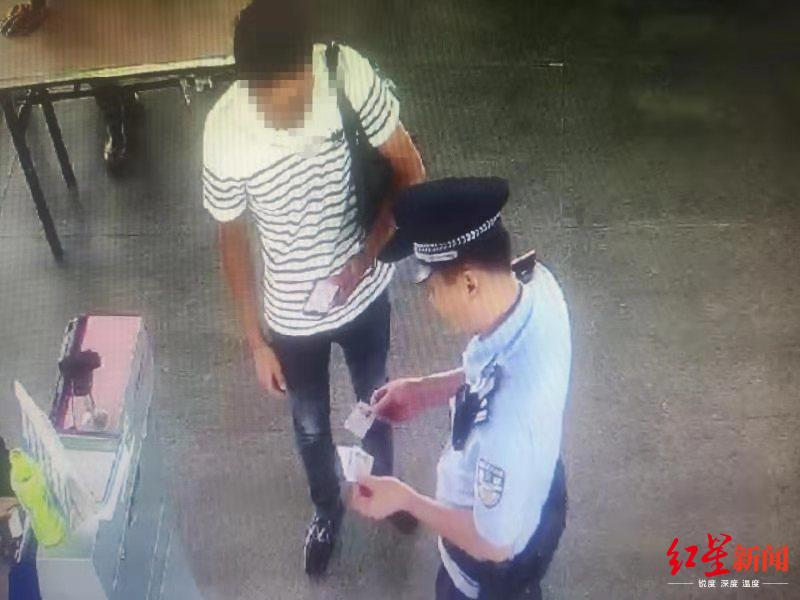 <b>用捡的身份证买票回家奔丧 失信男子被拘10日|身份证</b>