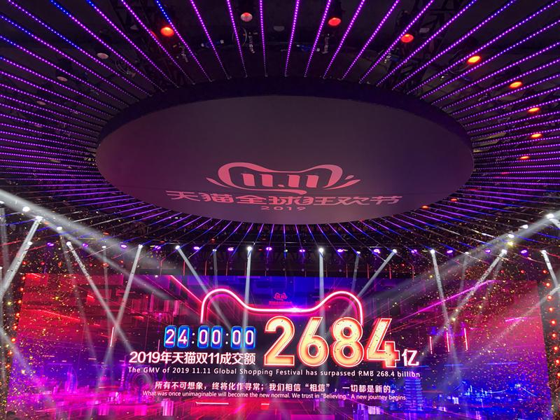 盛大富翁官网 TVB52周年台庆晚会诚意满满 颁奖礼延至明年1月举行