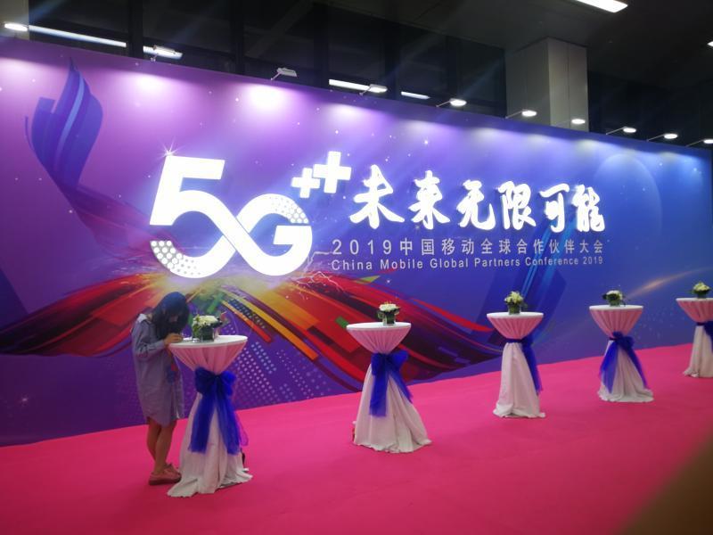 """""""广州大学生5G应用创新大赛""""在华南师大开锣"""