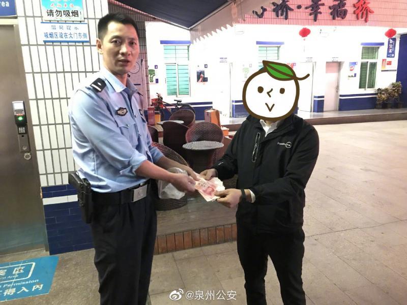 ATM存款交易未结束便离开 泉州民警助男子追回7800元