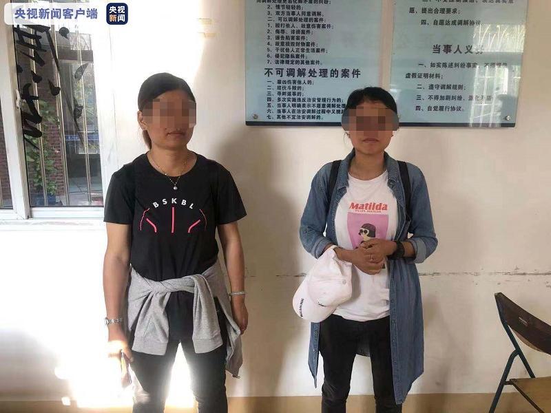 菲娱国际平台客户端下载|又见高空抛物 最高法发布《意见》次日 成都一女子10楼扔下菜刀被刑拘