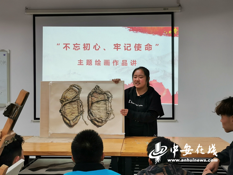 """安徽工业大学在专业课教学中添加""""思政味"""""""