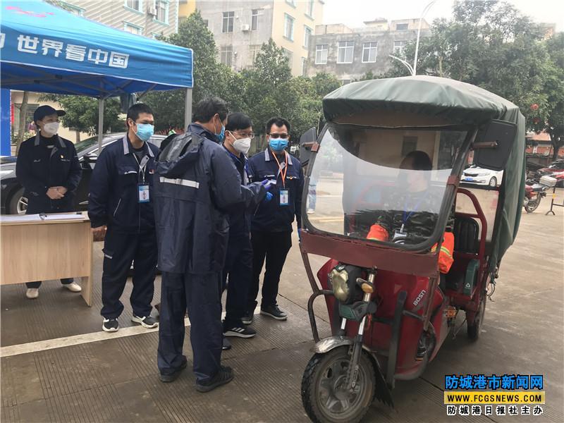 市疫情联防联控志愿服务小分队支援渔洲坪街道办