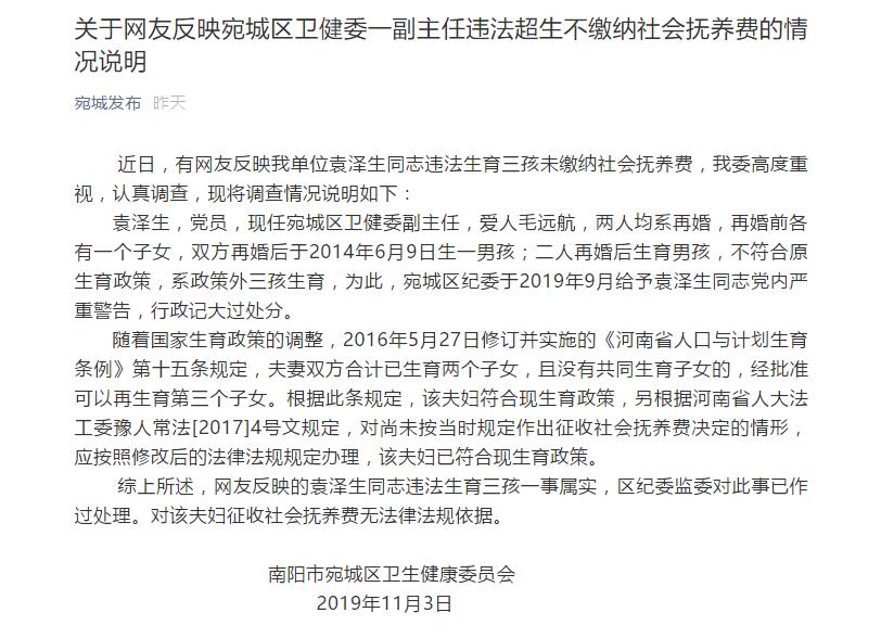 bbin是台湾的吗·购置税法公布,减半无望