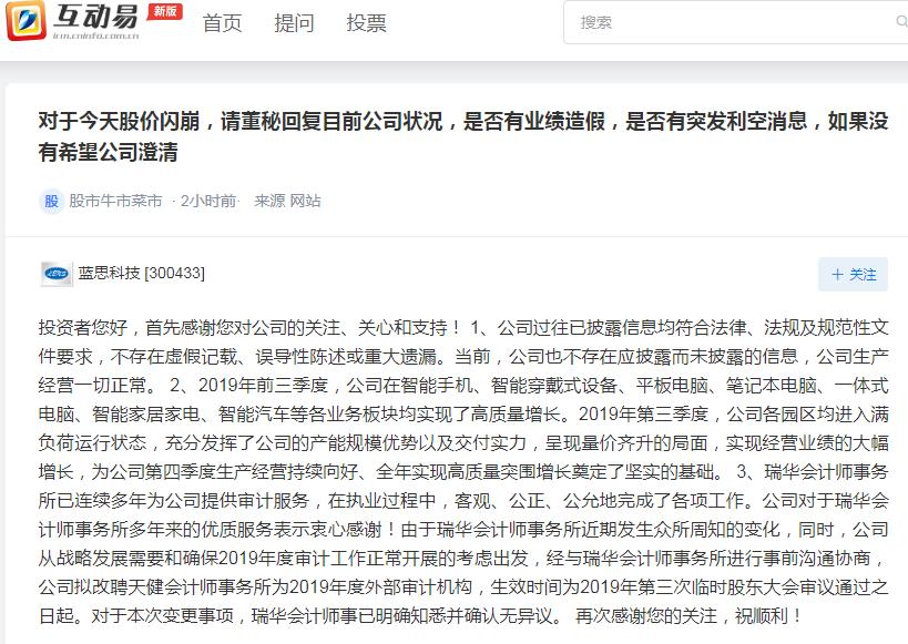 潘之琳凤凰娱乐_美元强劲 新兴市场货币重挫