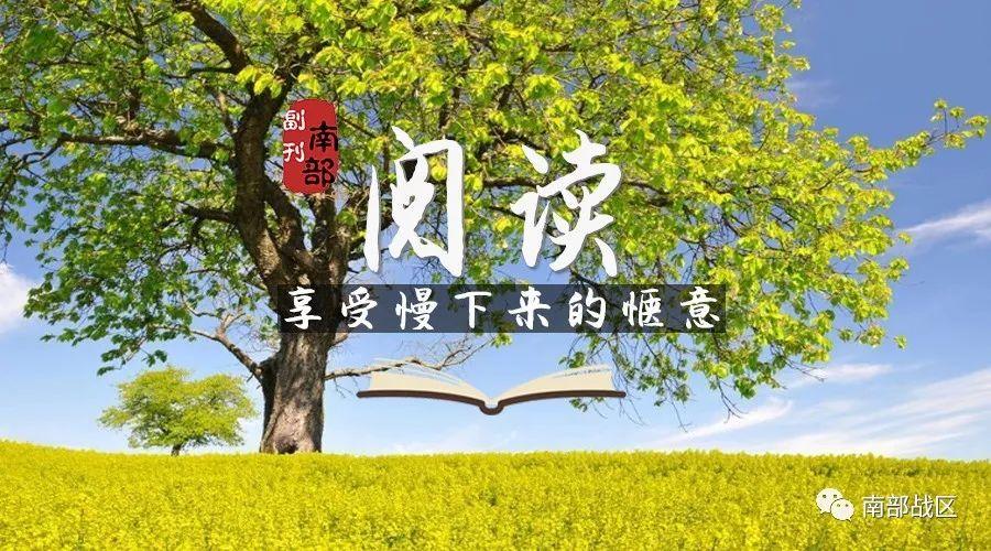 刘亮程 春天的步调