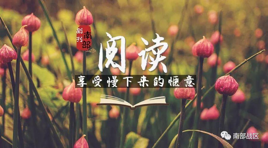 迟子建 一个永远无法在春天唱歌的人