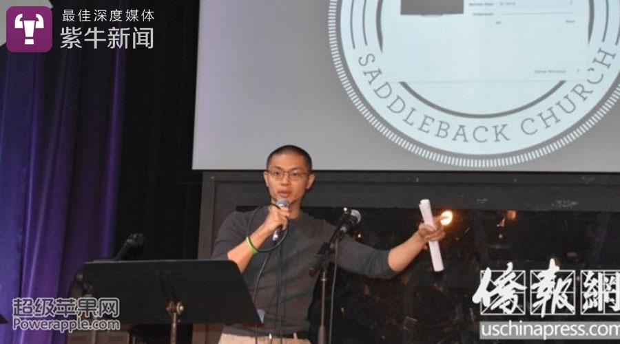 【紫牛新闻】曾获科学奥林匹亚全美冠军,华裔小伙加入黑帮入狱11