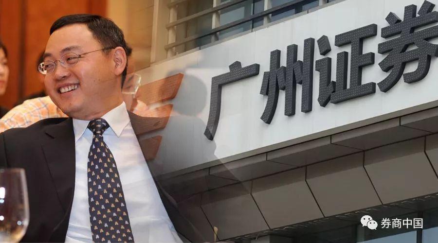 原大鹏证券总裁张永衡回归券商 将出任广州证券总裁