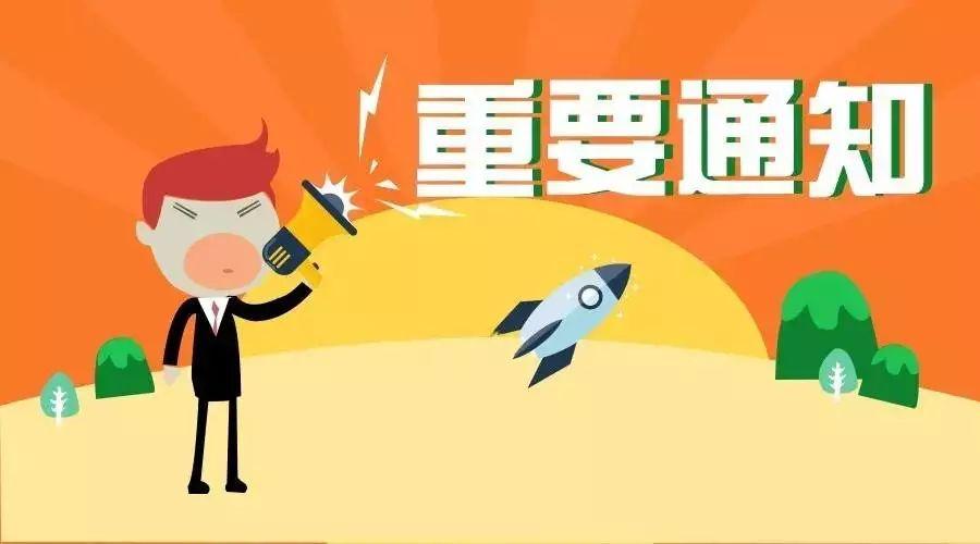 """长春市消费者协会2019年第2号春节消费提示 节日饭要慎防""""糊涂菜易信公众平台注册"""