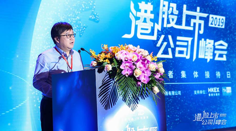[快讯]陈伟:全景20年来不忘初心 将港股和海外市场放在重要位置