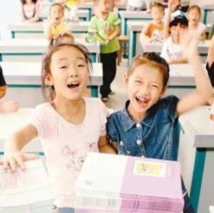 家长速看!南昌高新区小学学区招生范围公布