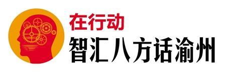 云阳小山村走出的博士后 成多个国家项目负责人
