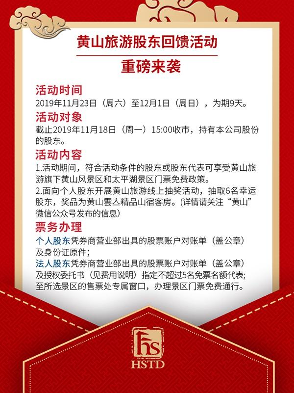 帮博彩棋牌平台赚钱软件下载,日韩市民团体在东京集会反对靖国神社思想