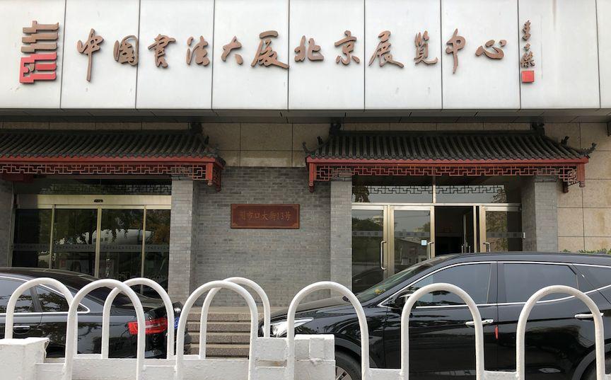 博彩代扣费用-四川绵阳安州区发生4.6级地震,成都等地有明显震感