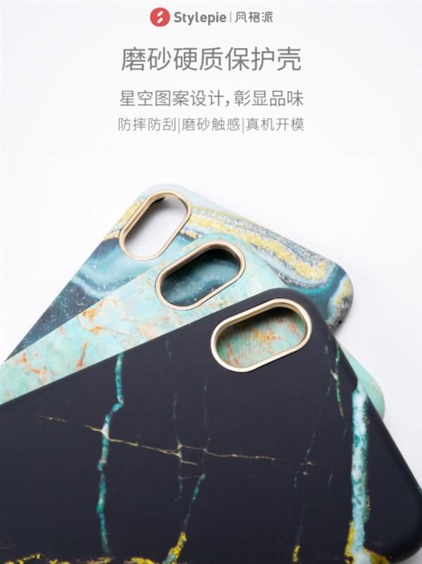 小米有品上架iPhone磨砂硬质保护壳:手感棒极了
