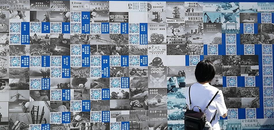 歡樂谷娱乐场员注册 - 杭州亲子小红车供不应求 再上线1000辆新车