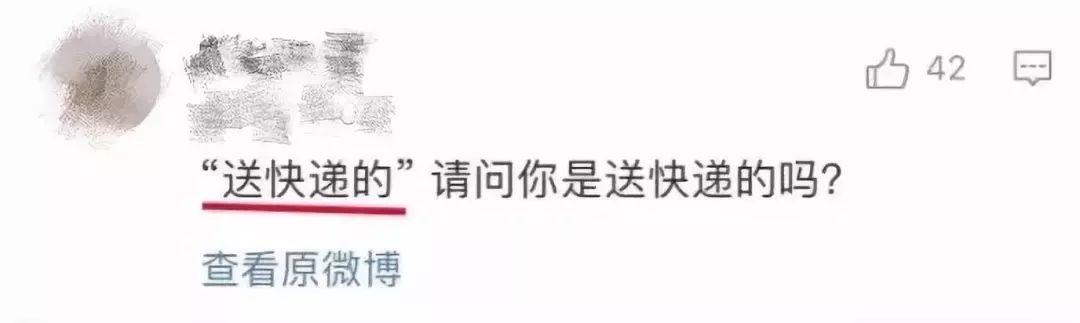 狮威亚洲博彩娱乐平台网站 - 钱宝网实际控制人张小雷投案 曾因诈骗罪入狱录视频否认跑路传闻
