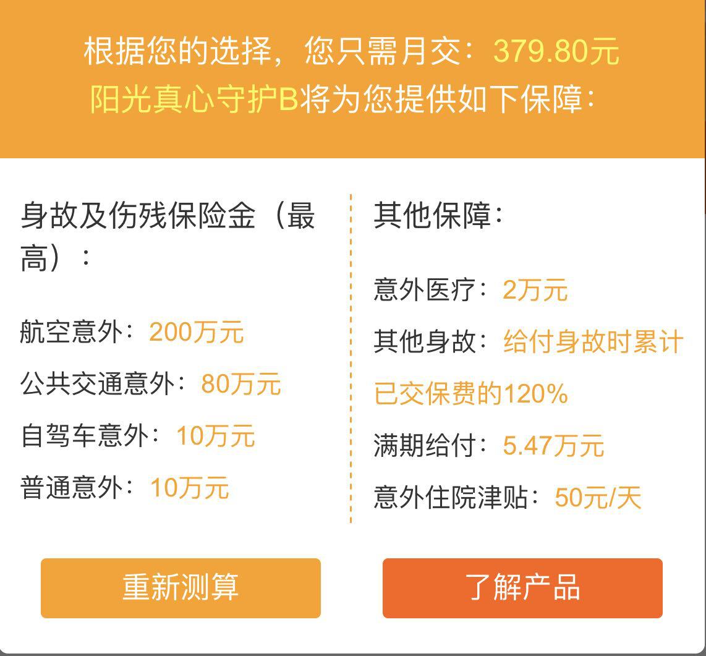 博狗官网这样-美国员工幸福感最高的公司 第一名是华人创办的Zoom