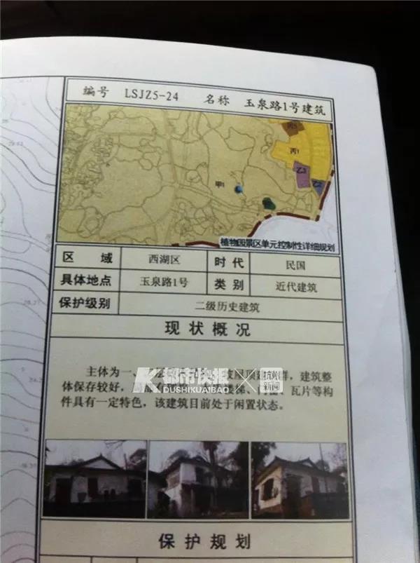 """利来注册账号,佛山:被认定为""""灯塔工厂""""可一次性获千万元补助"""