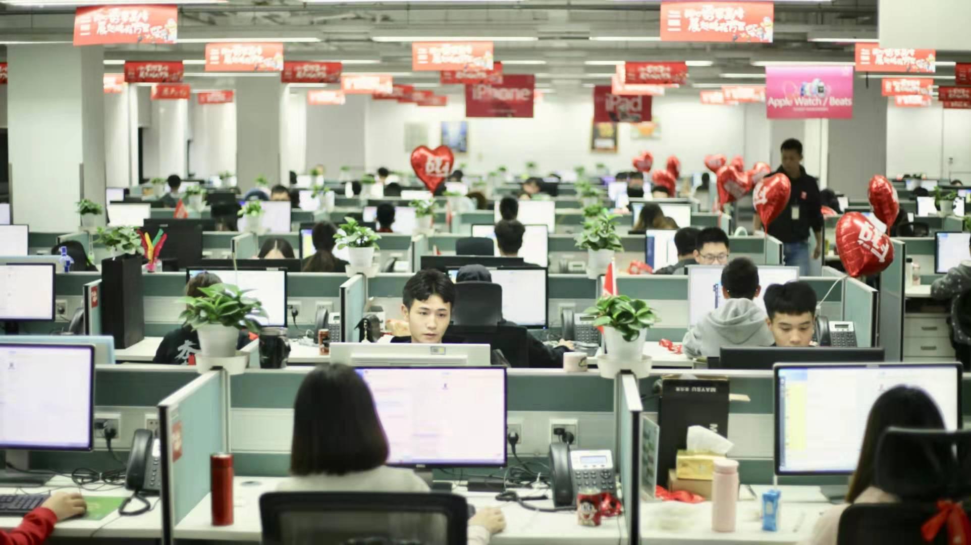 乐橙国际平台首页·亚汇中国:美中期选举进入倒计时 美元面临下行风险