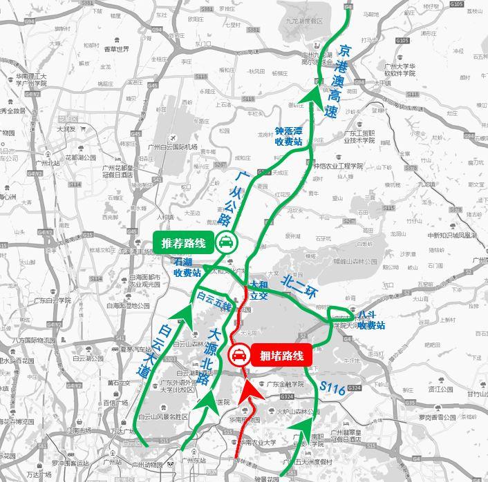 广州市区前往机场方向,为避开机场高速拥堵,东面车流可行驶白云大道
