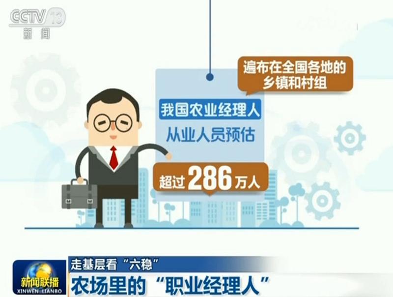 「优博平台代理开户」蒋绍华到得禄乡调研脱贫攻坚工作