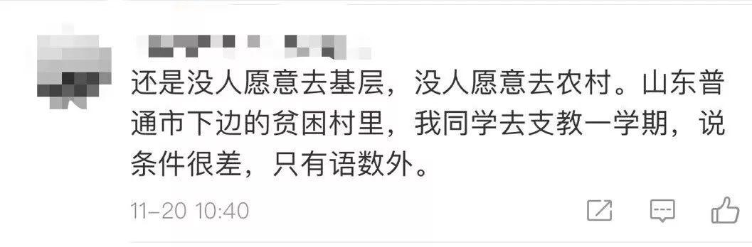 """赌场放债叫什么 爱豆演唱会一票难求!歌迷网上购票遭遇""""假黄牛""""  470余人被骗!"""