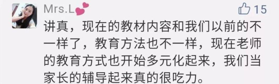 真人a6平台·李国庆俞渝离婚案开庭 李国庆:感情破裂是实锤 已分居22.5个月