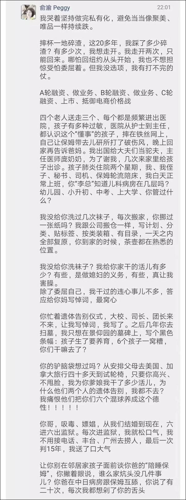 赌王注册送钱_中国建材首三季多赚逾1.2倍 开市飙升逾6%