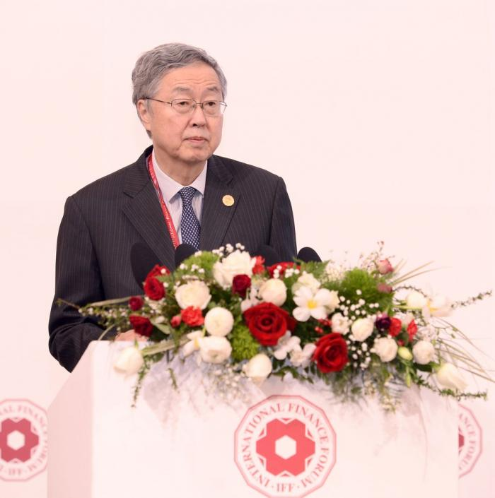 「008白菜全讯网」县政协对2019年公安工作进行初评