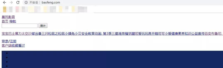 海王星娱乐平台登录·十名四川籍特战装备方队队员接受祖国和人民检阅