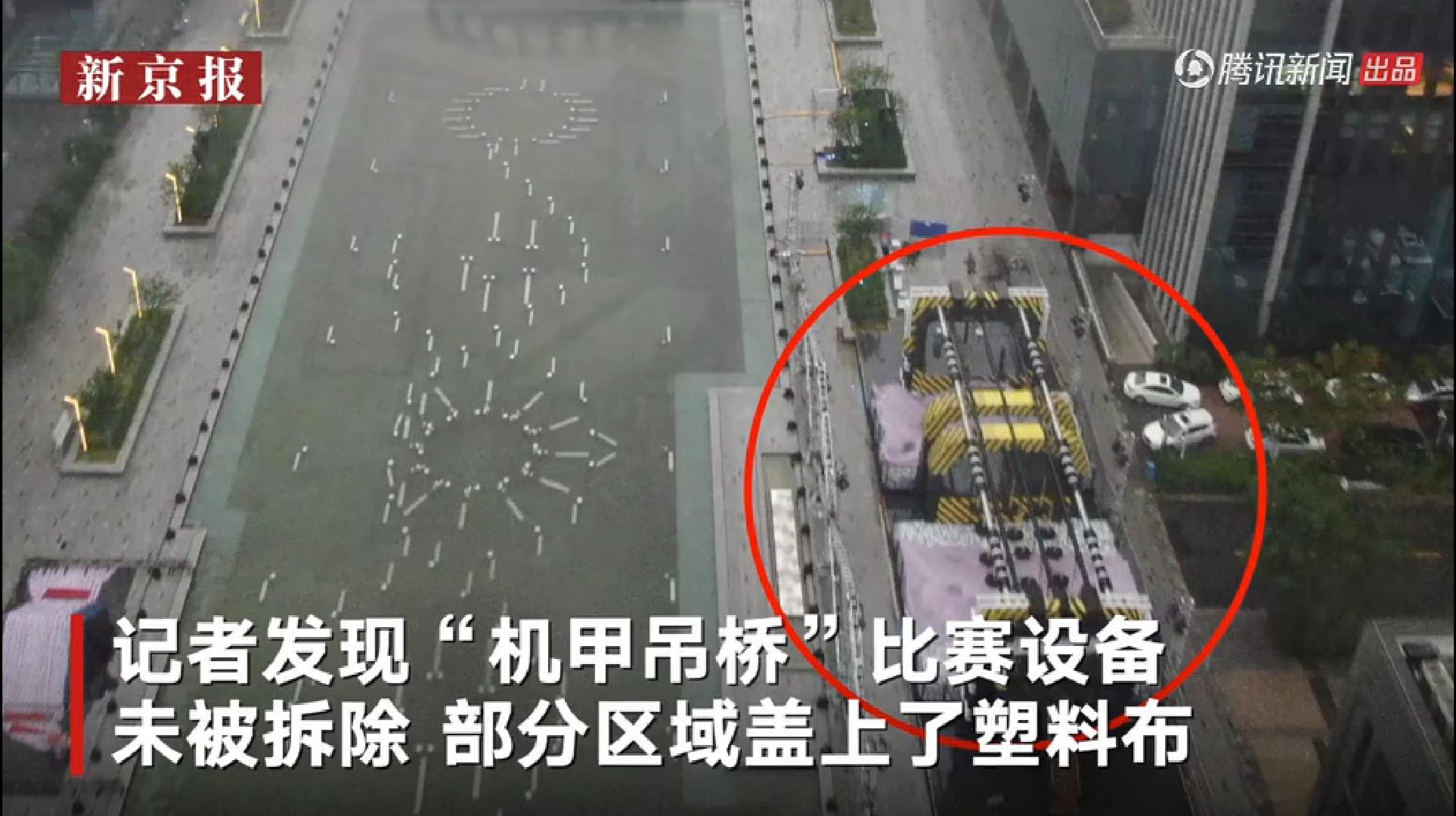 """七匹狼国际平台,又有利好:刘士余""""点赞"""" 全国人大修法支持A股回购"""
