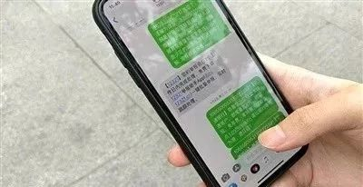 用户举报垃圾短信被运营商拉黑 解封需要保证不再举报