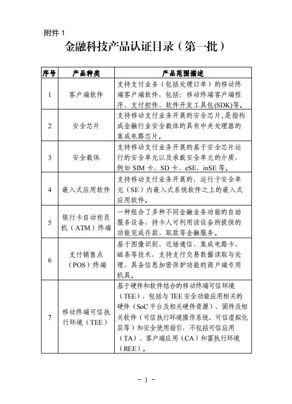 有皇家澳门赌场的网站-埃塞俄比亚客机失事 8名遇难中国公民身份初步确认