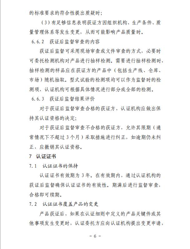 """「博狗下载客户端送28彩金网址」""""黑色星期五""""接班""""双11""""海外购市场混战连连"""