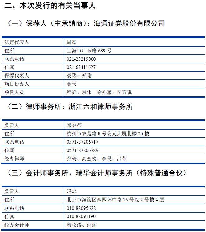 博狗黑钱-江西暴雨洪灾致6死 国家Ⅳ级救灾应急响应启动