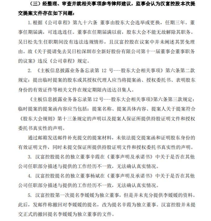 足球竞猜_亚盘预测推荐分析|中国进入了风险集中爆发时期,根源在于高杠杆