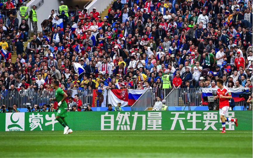 世界杯营销 玩心跳 蒙牛携手梅西出线