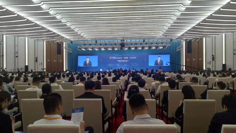 第21届中国国际工业博览会在上海举办