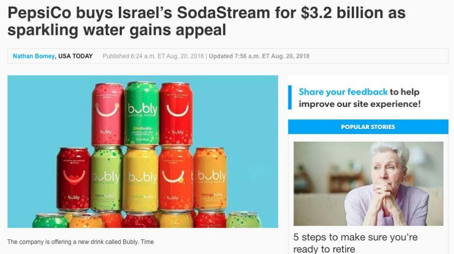 可乐不好卖了?百事要拿32亿美元做苏打水