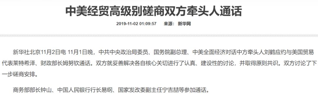 韩国赌场黑吗|瑞达期货:市场情绪影响 豆粕增仓上涨