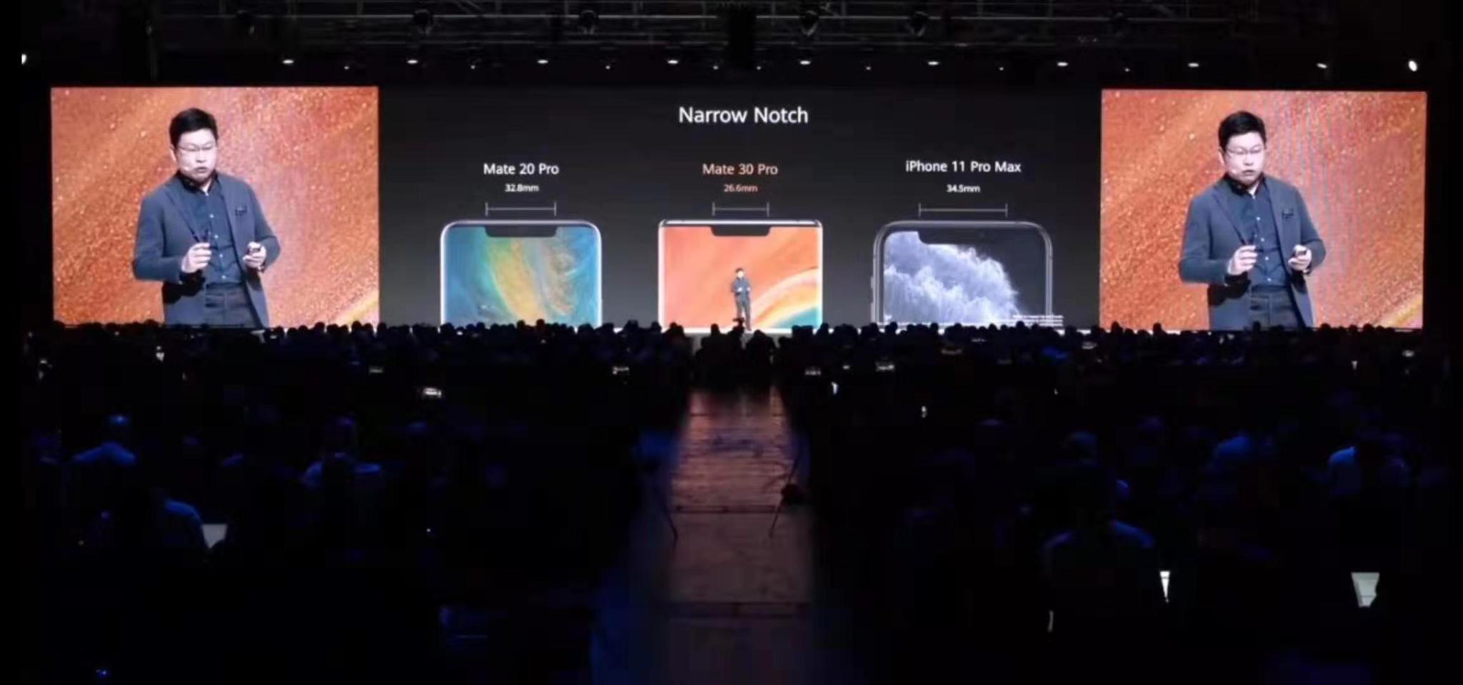 华为Mate 30系列在慕尼黑发布,但是没有谷歌授权的应用程序