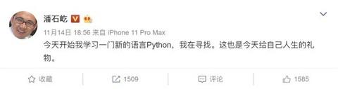 http://www.reviewcode.cn/bianchengyuyan/96592.html