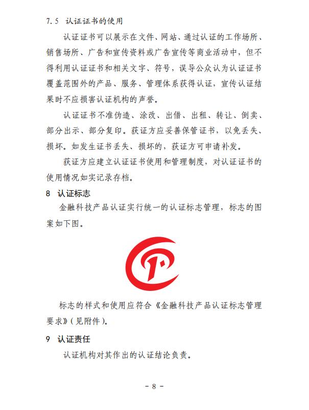 水上国际娱乐场送彩金 - 东乌珠穆沁旗牧区居民网购消费快速增长