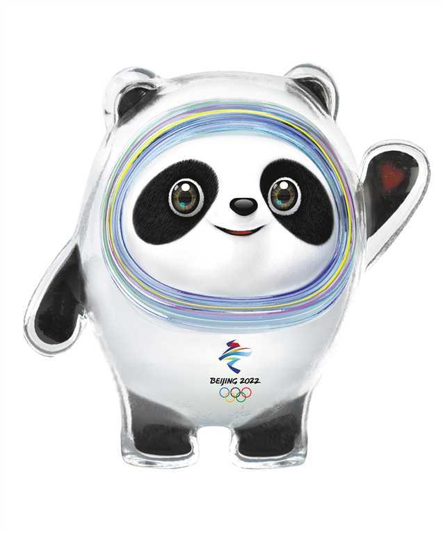 北京2022年冬奥会和冬残奥会吉祥