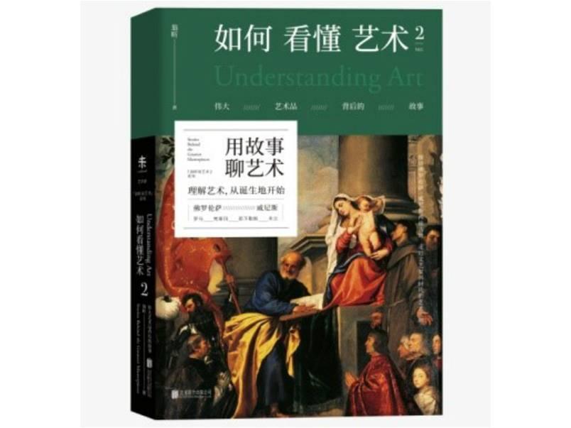 http://www.bjhexi.com/yishuaihao/1462563.html