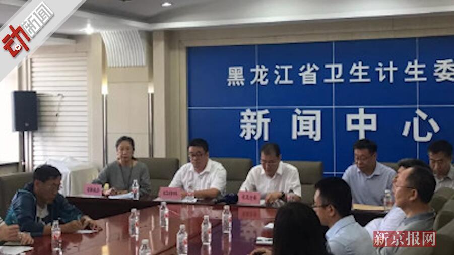 黑龙江通报炭疽疫情:14人感染中1人治愈出院 动画揭这是啥病?