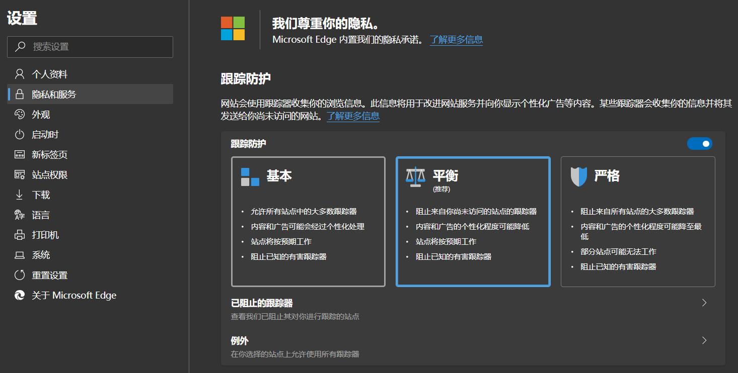 快彩票网投 诈骗团伙谎称网店客服退款合伙作案 金额超8000万元